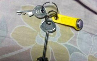 найдены ключи в районе ул Дзержинского г Сургут