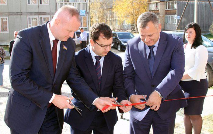 Новый Центр обслуживания клиентов АО «ТЭК» открылся в г. Пыть-Яхе